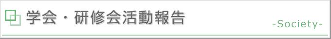 タイトル画像:お知らせ